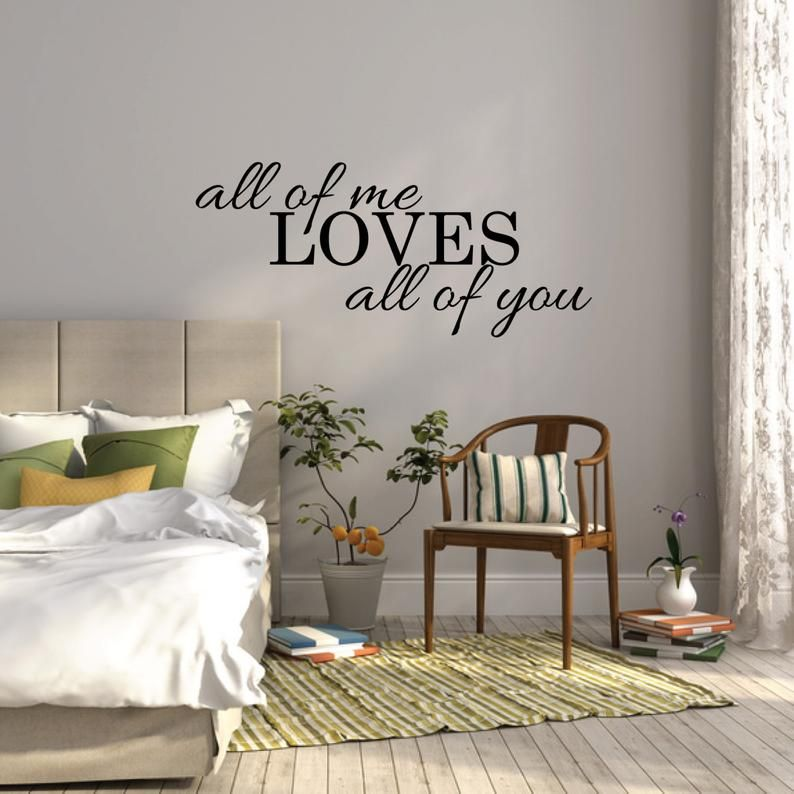 All Of Me Loves All Of You Wall Sticker Bedroom Wall Decal Etsy Wall Decor Bedroom Wall Stickers Bedroom Bedroom Wall Decor Above Bed