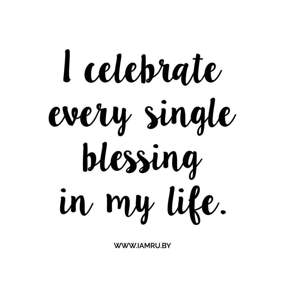 So blessed. #affirmation #blessings #gratitude