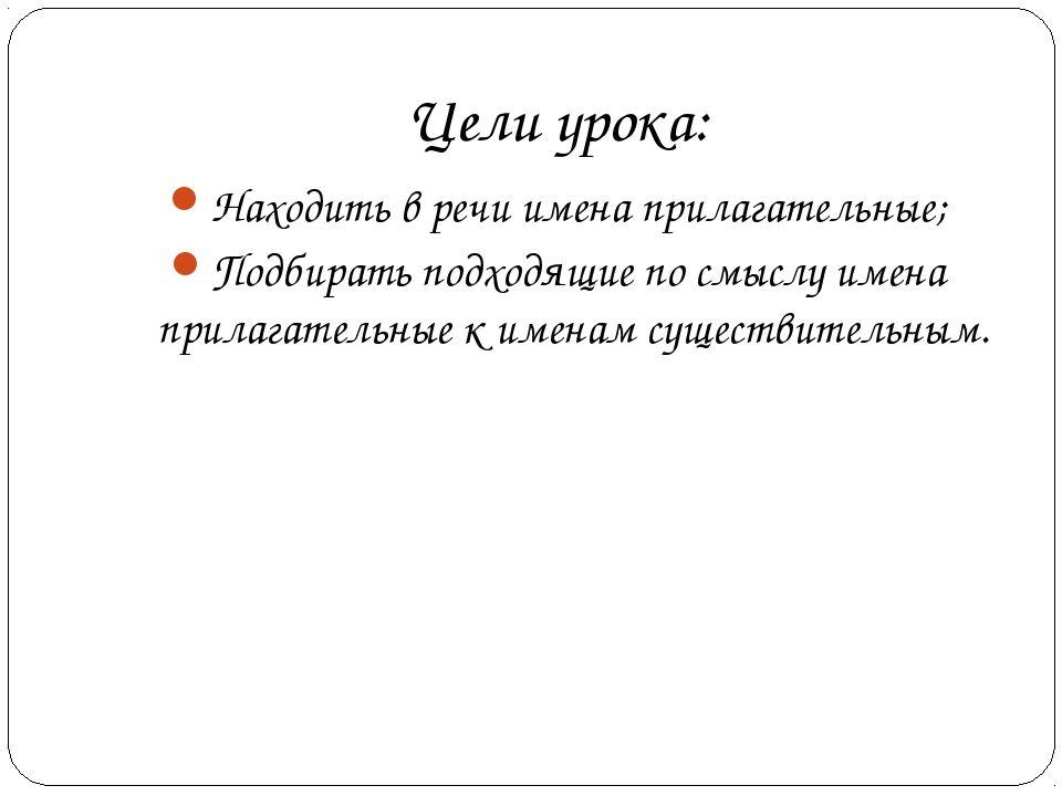 Полугодовая контрольная 2 класс 21 век русский яз