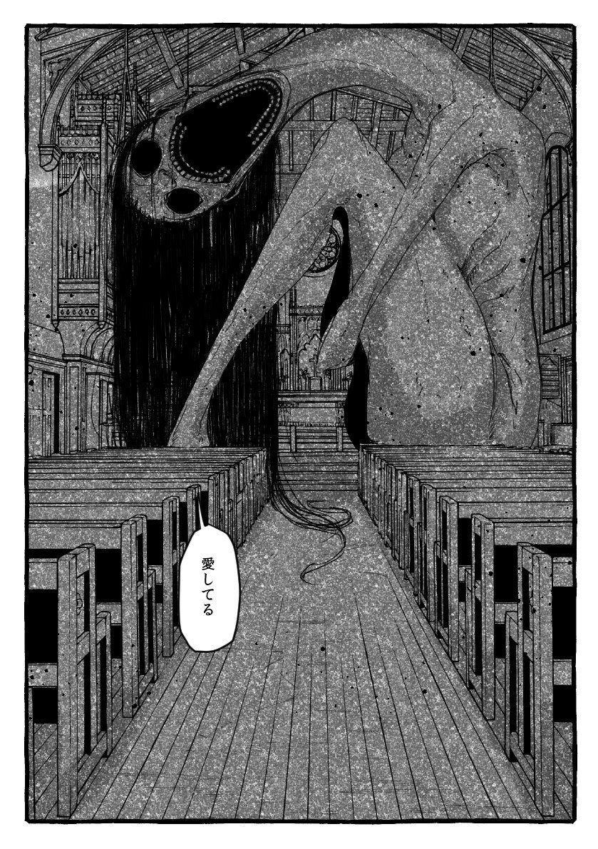 稲荷 (@Inari_9999) さんの漫画