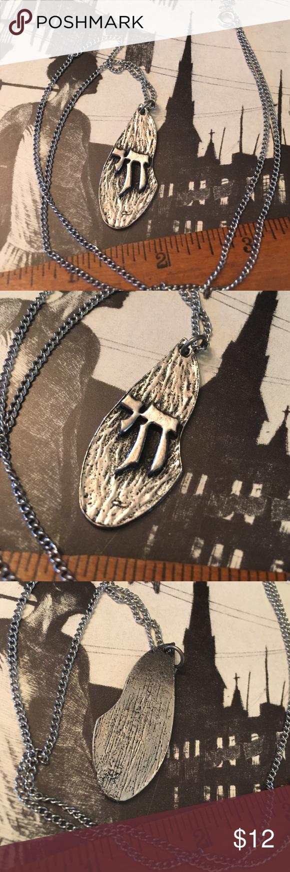 Vintage Silver Tone Chai Symbol Necklace Vintage Silver Symbols