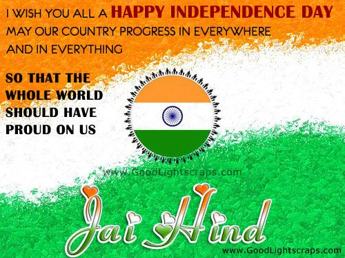 Mom S Recipies Happy Independence Day Happy Independence Day Quotes Independence Day Quotes Happy Independence Day Wishes