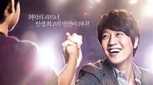 A Wonderful Moment ( Korean movie)