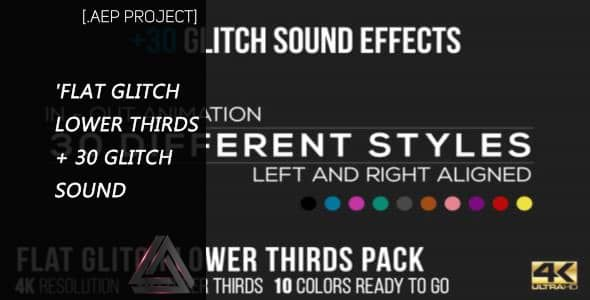 Flat Glitch Lower Thirds + 30 Glitch Sound Effects | After Effects ...