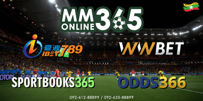 Mm sports betting fixed odds betting football system