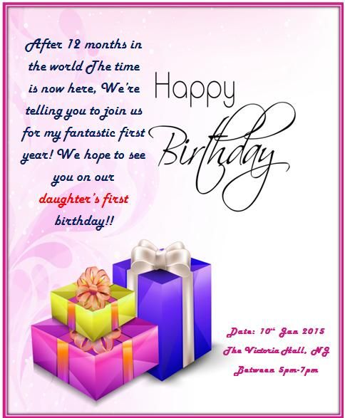 If you are looking for cheap 1st birthday invitation templates - free first birthday invitations templates