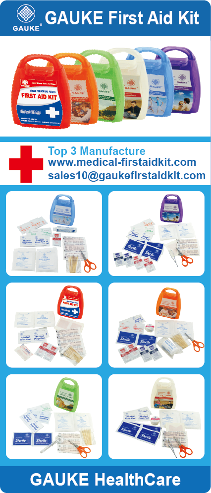 Promotional Gift Mini First Aid Kit Giveaways Small First Aid Kit Mini First Aid Kit First Aid First Aid Kit