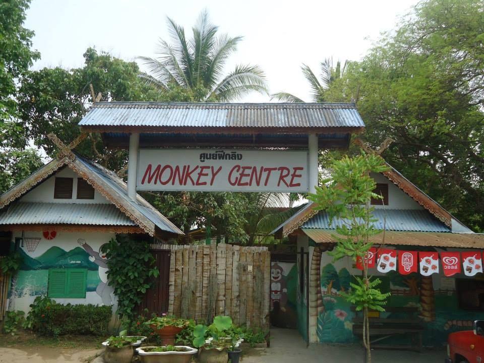 De entree van het Monkey Centre