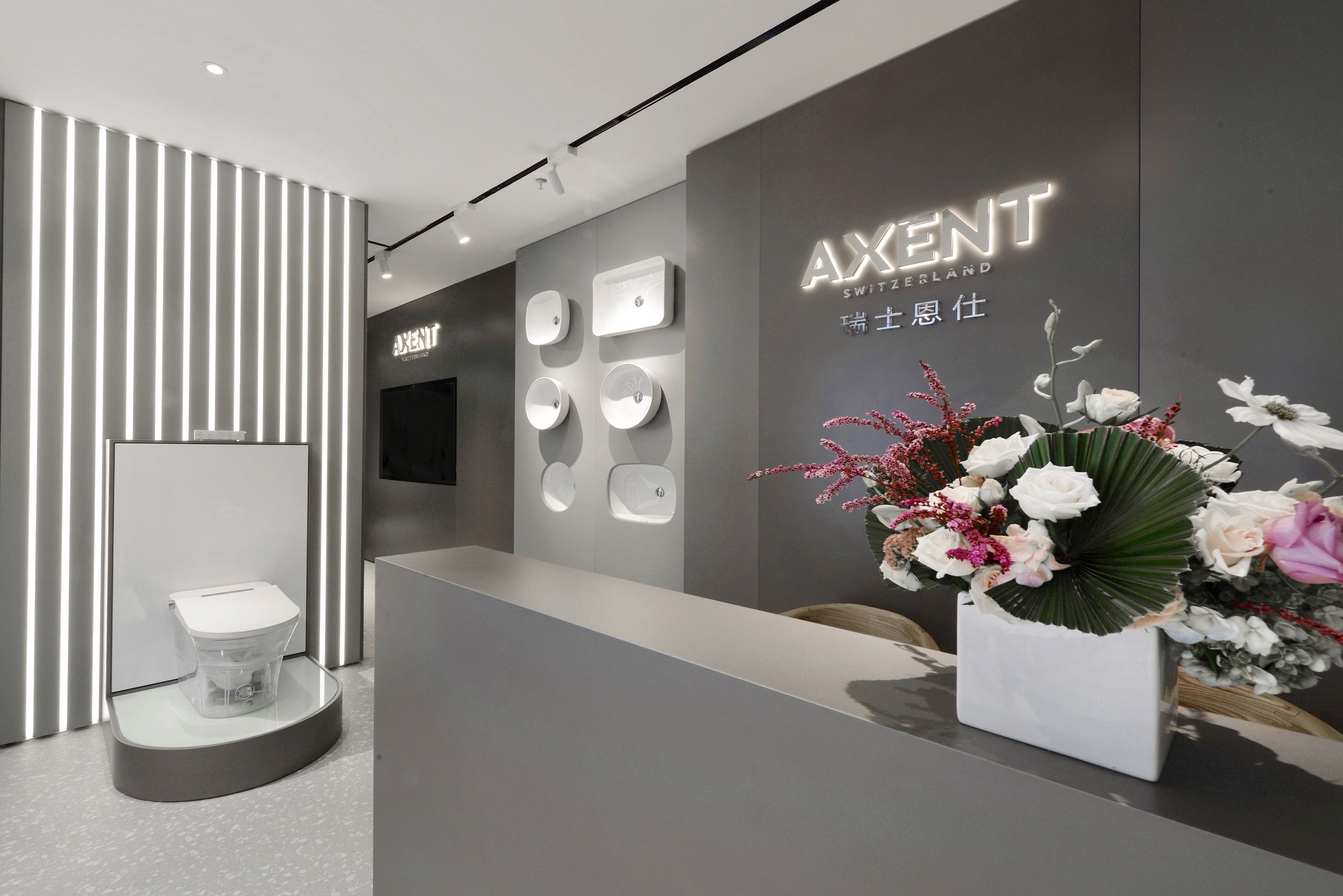 20 Axent Exhibitions Ideas Luxury Bathroom Bathroom Supplies Bathroom Technology
