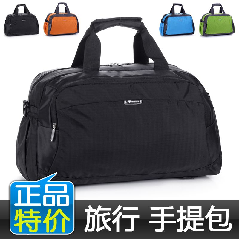 Aliexpress.com : Buy Big large capacity casual travel duffel luggage shoulder gym sport business trip mama diaper nylon bag 2013 new durable product from Reliable acu vest suppliers on Yammy Si's store. $25.19