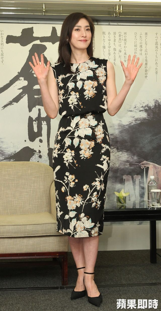 We Love Amami Yuki - Amami Yuki at Ao no Ran press conference in Taiwan...