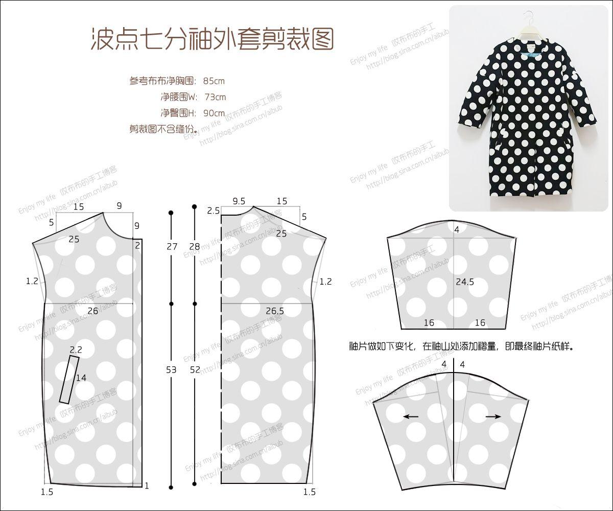 summer coat (B =85cm) | * S - Sew & Japanese patternmaking ...