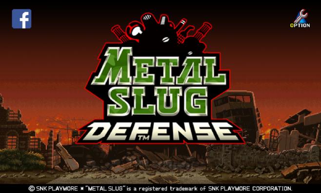 Metal Slug Defense è il nuovo capitolo della popolare saga arcade di SNK Playmore (foto) - http://mobilemakers.org/metal-slug-defense-e-il-nuovo-capitolo-della-popolare-saga-arcade-di-snk-playmore-foto/