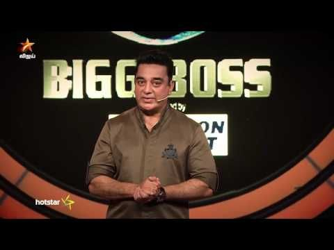 Bigg Boss 01-07-2017 Vijay TV Reality Show Big Boss Episode