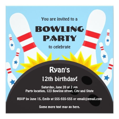 bowling party invitation with bowling ball blue bowling birthday