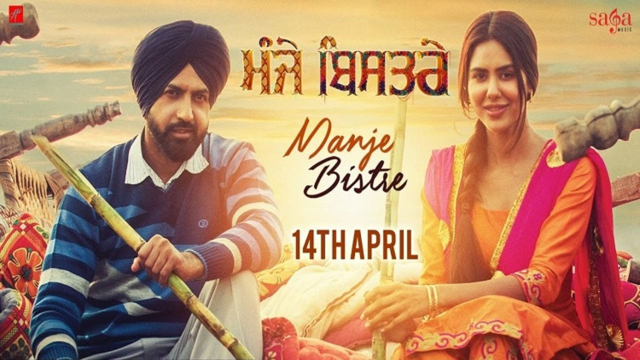 Manje Bistre 2017 1080p Hd Rip Download Movies Hd Movies Download Movies Online