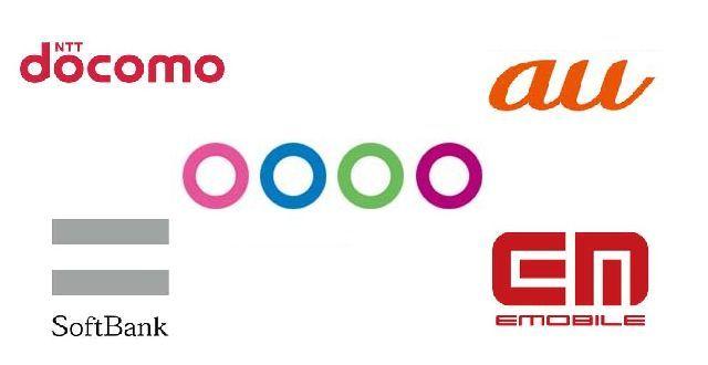 トンネルの中でもYouTubeが楽しめちゃうよ!携帯電話大手4社は11月30日正午から都営地下鉄内におけるサービスエリアを拡大。新たに、浅草...