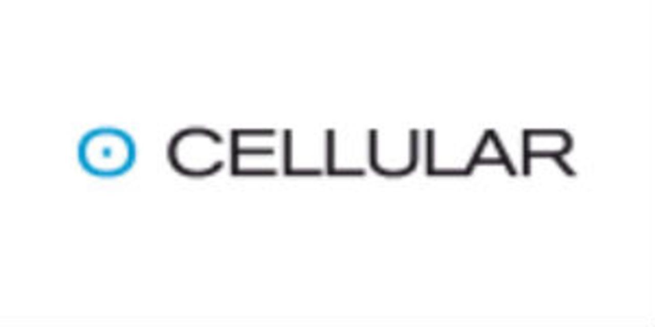 """Neue Payment-Funktion für die ECE-Apps: CELLULAR entwickelt """"Click & Collect"""" http://geistreich78.info/ecommerce/neue-payment-funktion-fuer-die-ece-apps-cellular-entwickelt-click-collect"""