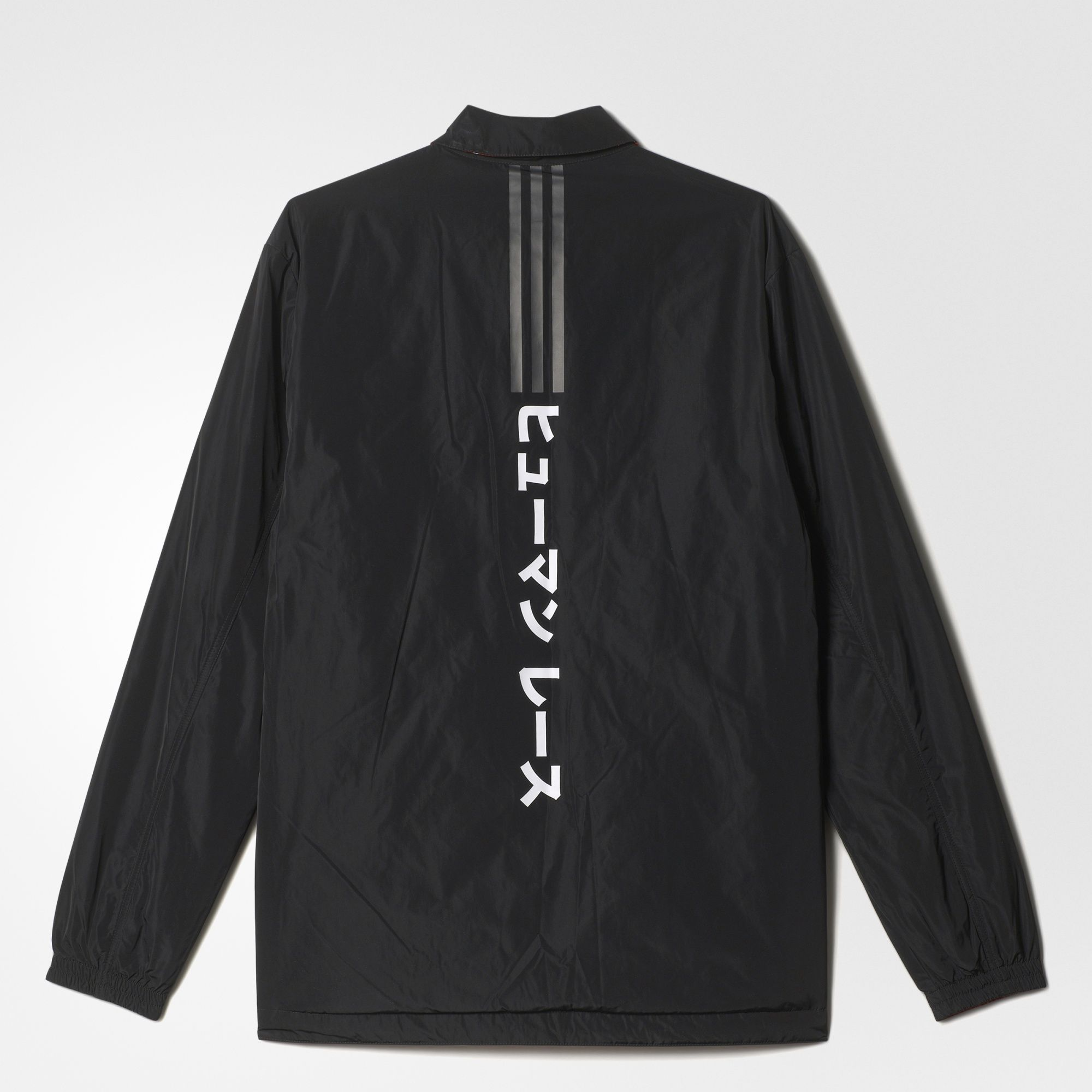 Adidas Pharrell Williams Hu Coach Jacket Product Apparel In Premium Base Layer Manset Sports Compression Nike Under Armour Black