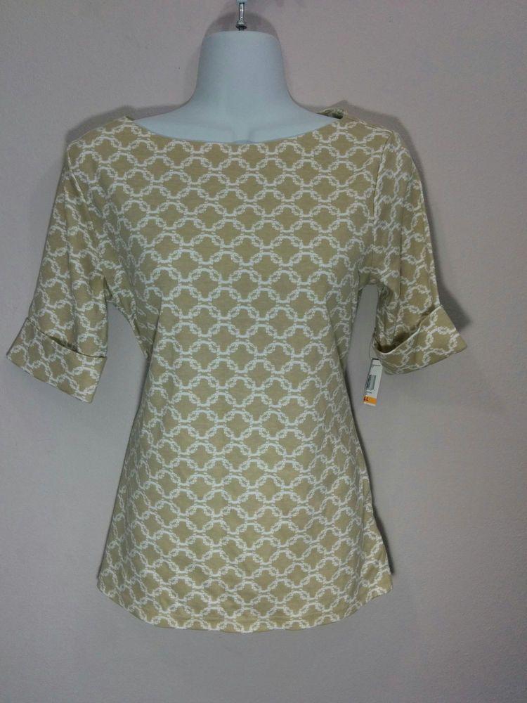 Karen Scott Tan White Short Sleeve Scoop Neck Shirt Blouse Small