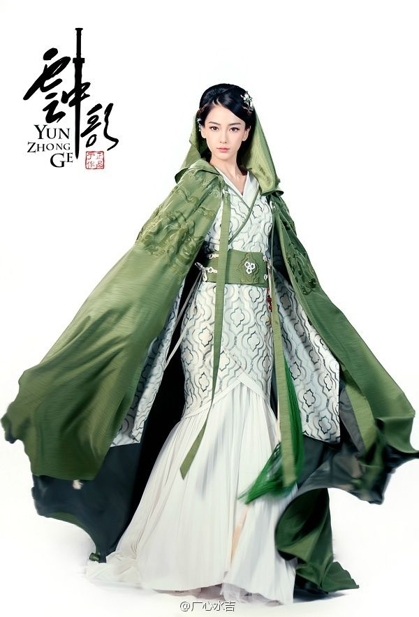 Cast of Yun Zhong Ge in full costume | Traditional Chinese and ...