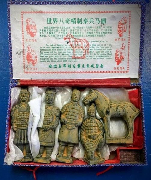 Super Cool Vintage Xian Terracotta Warrior Chinese Figurines Gift Set Set Includes 3 Warriors And 1 Horse Chinese Figurines Terracotta Warriors Chinese Gifts