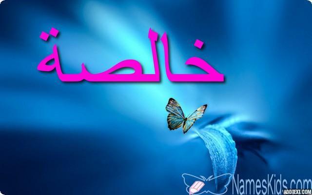 معنى اسم ايه Aya في علم النفس Incoming Call Screenshot Meant To Be Names