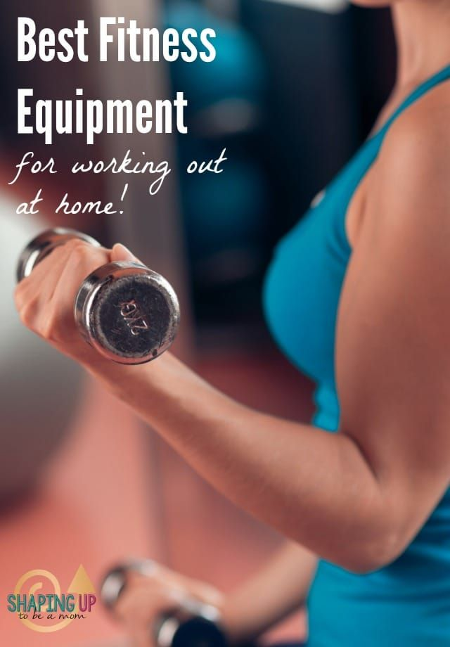 Working out at home is a great way to fit in exercise. It saves time and money! But it's nice to hav...