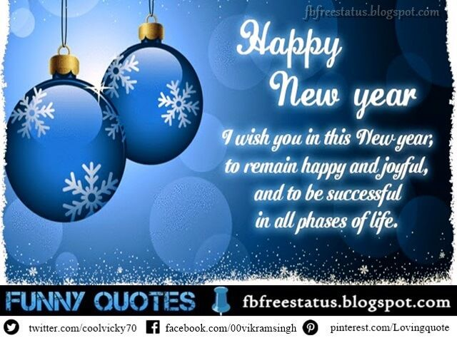 new year wishes for friends happy new year wishes for friends