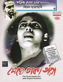 bijon bhattacharya pdf