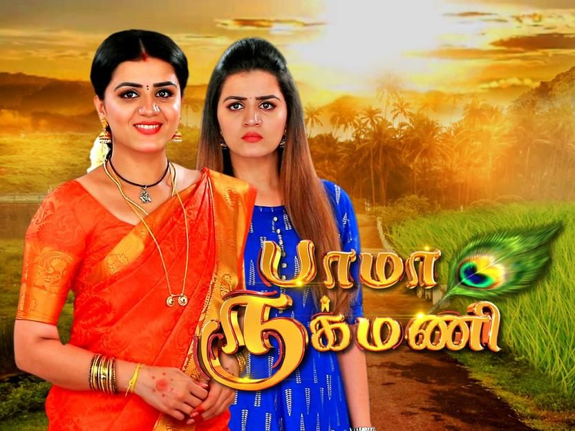 Tv Serials Kannada Latest Serials Are Very Interesting Sun Nxt Is An Online Live Streaming Platform Which Can Be Accessed Sun Tv Serial Serial Indian Language