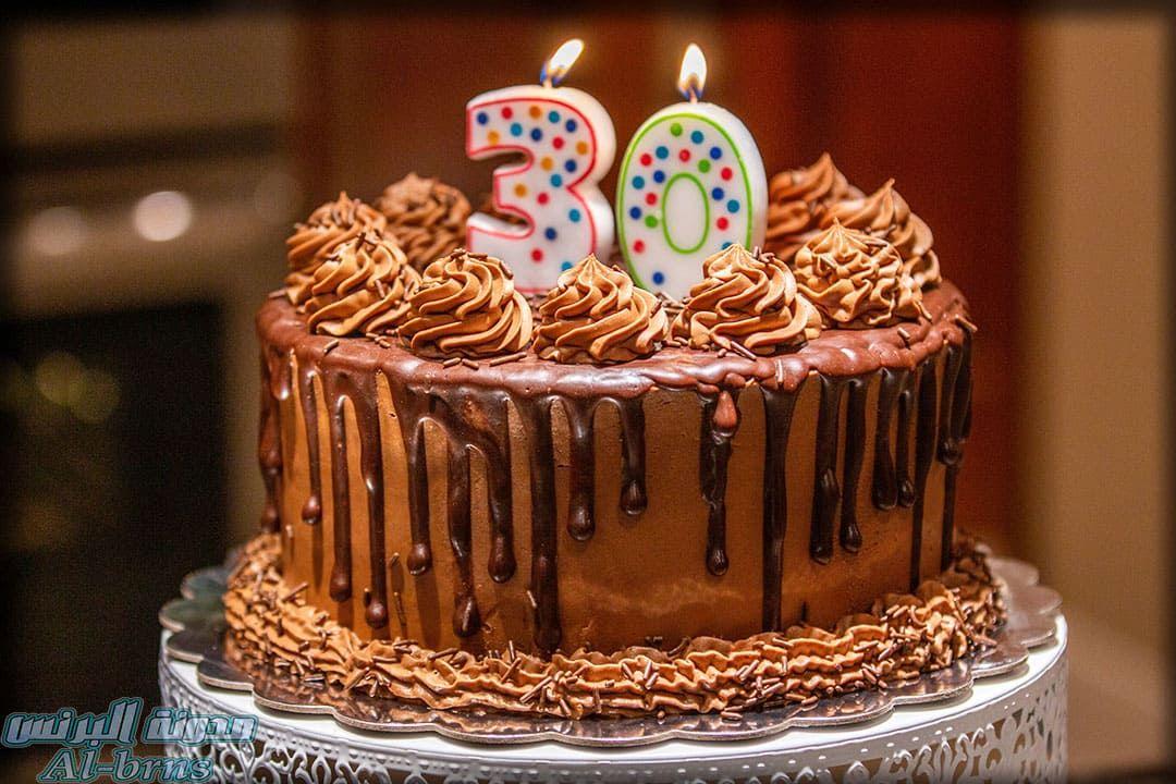 اشكال كيك عيد ميلاد للكبار Happy Birthday Me Happy Birthday Wishes Birthday Wishes For Her