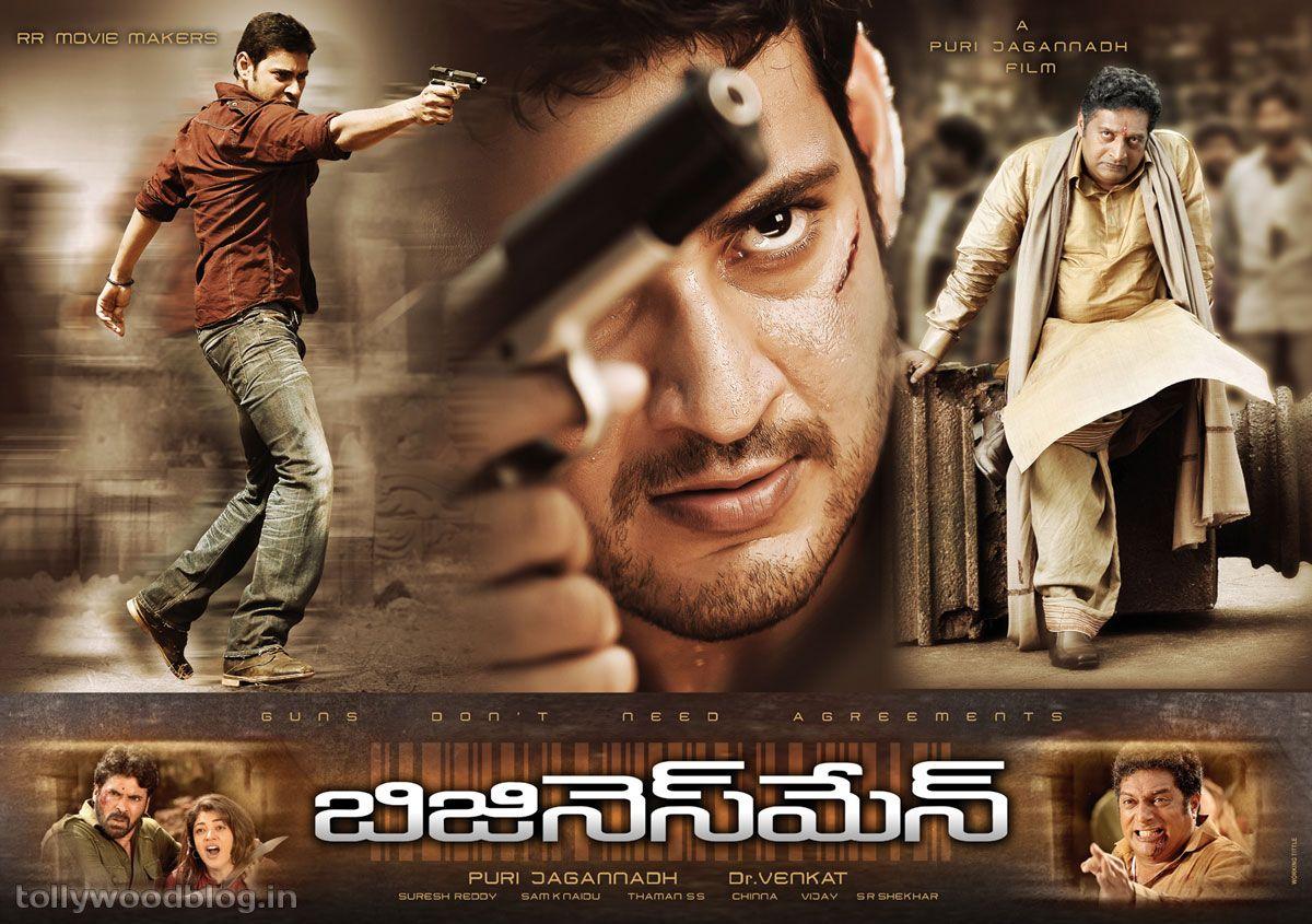 Businessman Telugu Movies Online Movies To Watch Online
