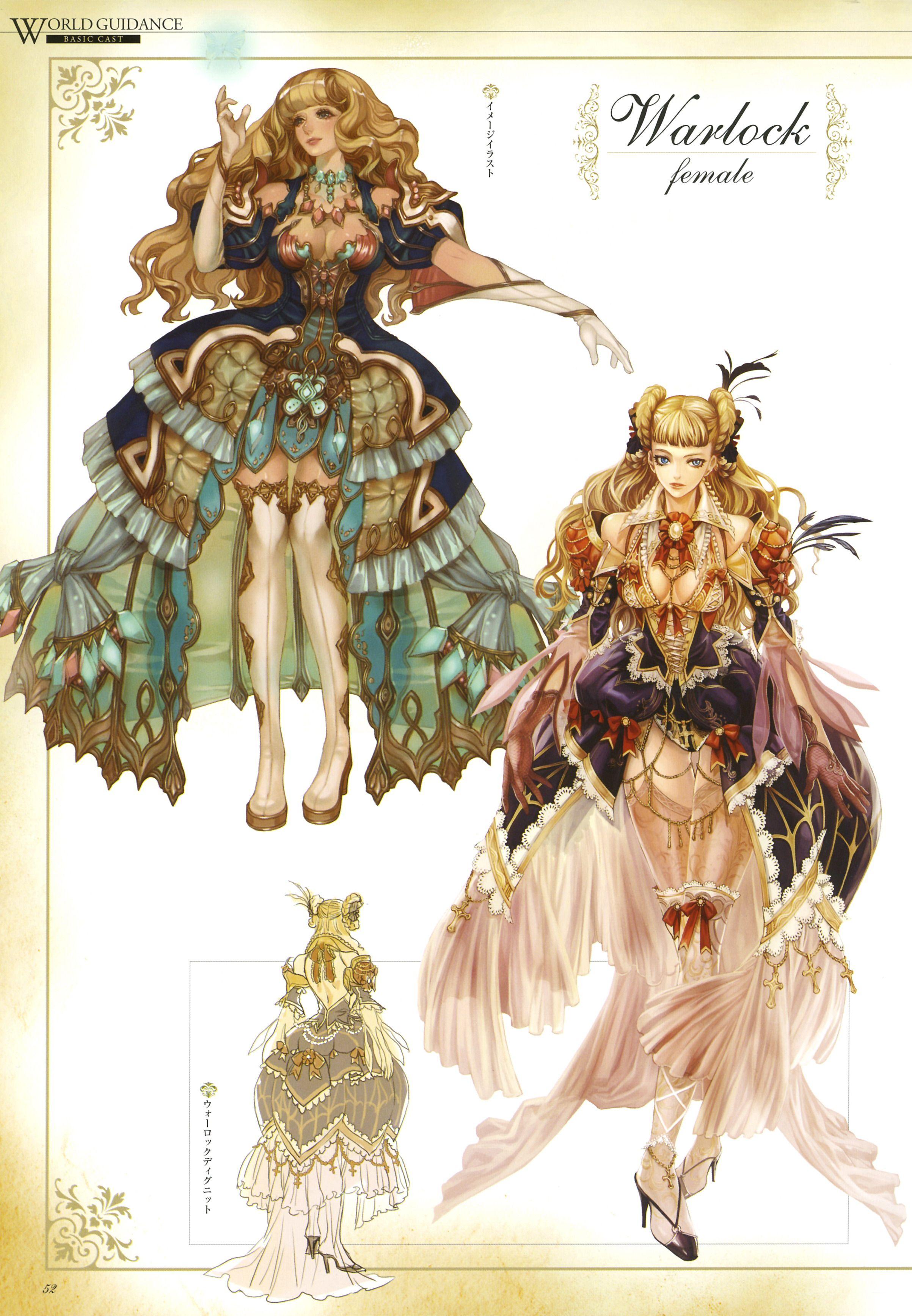 IMC Games, Granado Espada, Warlock (Granado Espada), Character ...