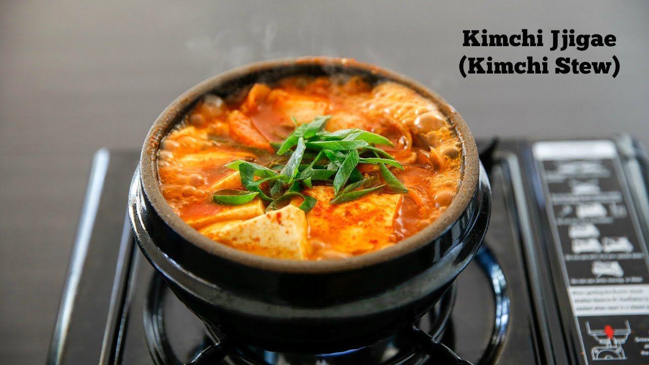 Kimchi jjigae 김치찜개 kimchi stew by my korean kitchen