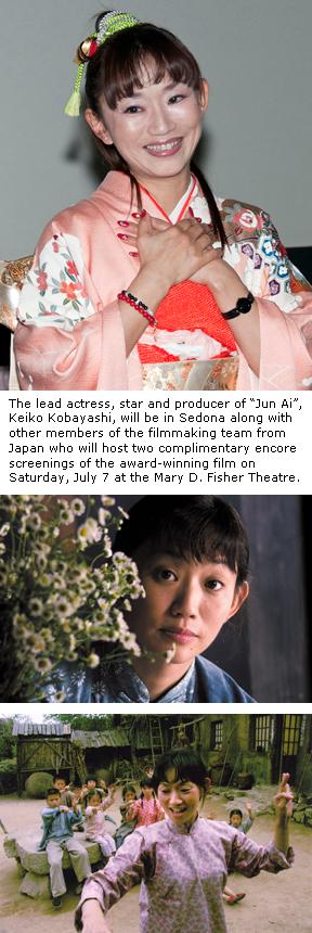 Film Festival presents FREE encore screenings of 'Jun Ai' on July 7