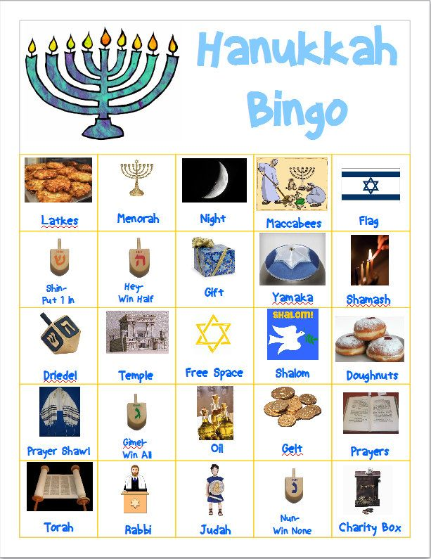 Bingo And Matching Games Hanukkah By Dreambigeventsllc On Etsy