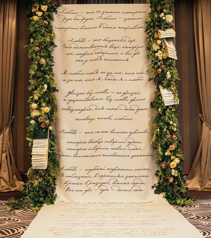 Hawaiian Wedding Altar: Altar Area Flowerbazar 1960975_736231153114448