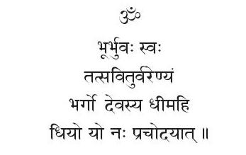 The Three Worlds The Gayatri Mantra Gayatri Mantra Mantra Tattoo Mantras