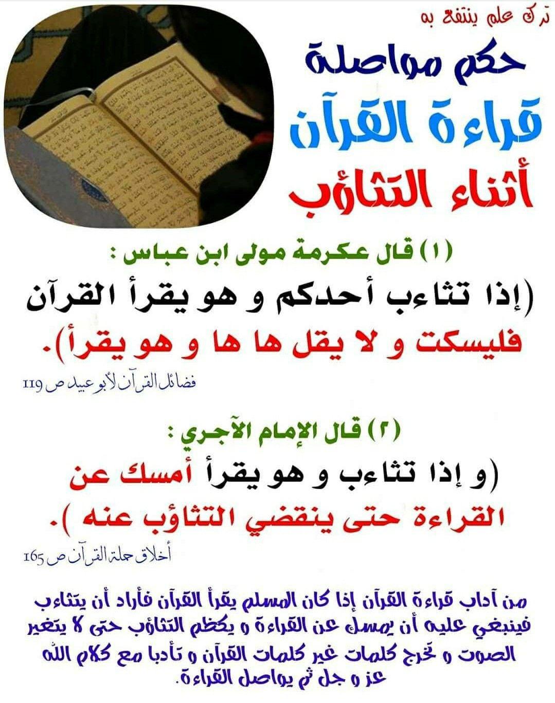قرأة القرآن Toms Original Toms Sneakers