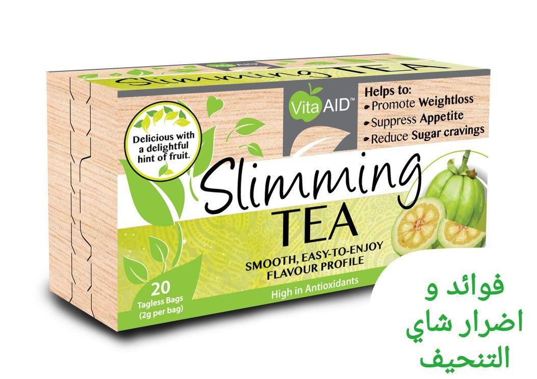 هل الشاي ينحف Reduce Sugar Cravings Slimming Tea Sugar Cravings