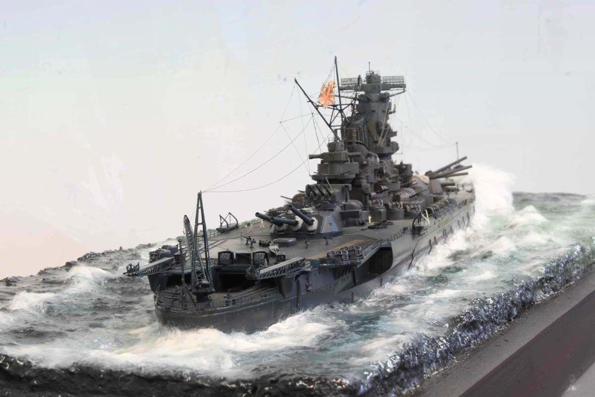 IJN Yamato 1/350 Scale Model | Model warships | Scale model
