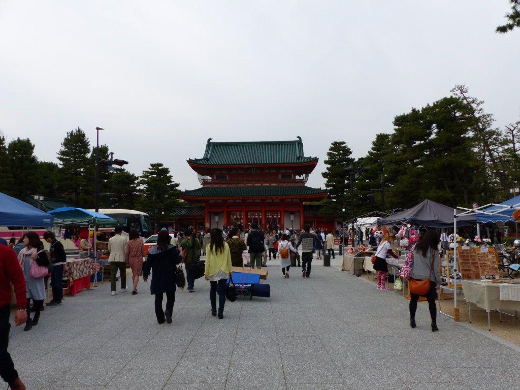 Pourquoi Ne Pas Faire Une Brocante Au Japon Itineraire Japon Japon Brocante Et Faire Soi Meme