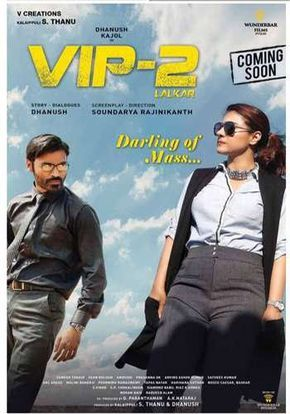 VIP2 Lalkar 2 Full Movie Hd 720p Download