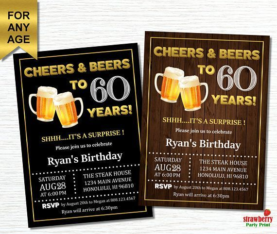 60th Birthday Invitation For Men Cheers And Beers To 60 Years Surprise Adult Invitations A21
