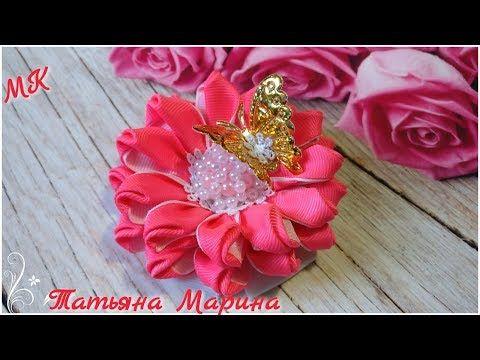Цветы с бабочками из репсовой ленты🦋 Канзаши МК 🦋DIY ...
