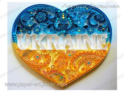quilling, квиллинг, бумага, Украина, Ukraine, графический квиллинг, контурный квиллинг,