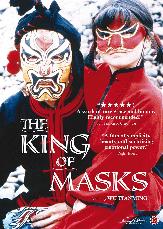 The King Of Masks Wu Tianming 1999 Movies Mask Film Film