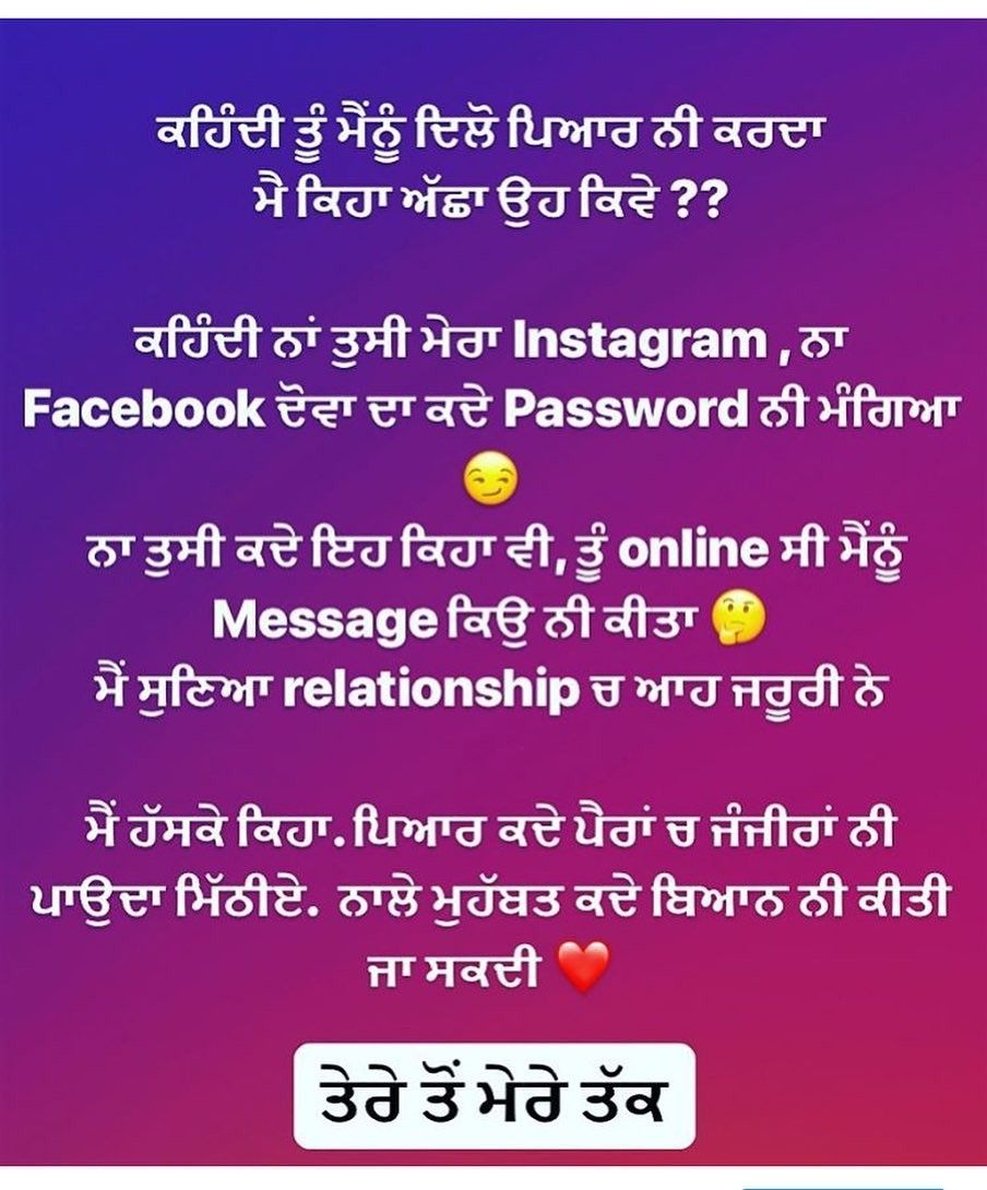 Beparwah Punjabi Love Quotes Situation Quotes Gurbani Quotes