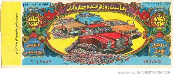 26-lottery-25-october-1972